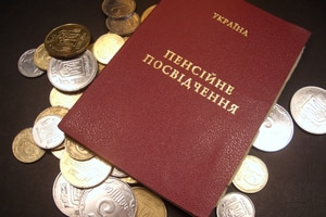 Яценюк розповів, коли виплатять підвищені пенсії і зарплати