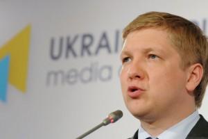 Коболєв назвав очікуваний збиток «Нафтогазу України»