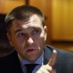 Павло Клімкін: Росія буде домагатися виплати кредиту Януковича через суд