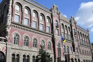 НБУ очікує зростання ВВП України в 2016 році на 2,4%