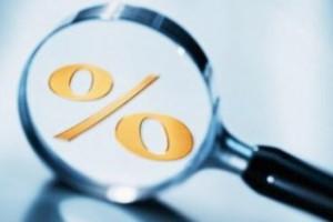 НБУ знизив ставку за кредитами «овернайт»