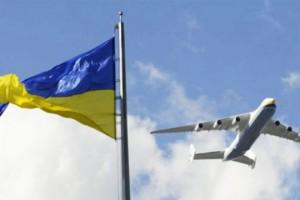 Україна повідомила авіакомпанії РФ про санкції проти них