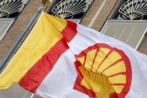 Shell не стане видобувати нафту і газ на шельфі Аляски