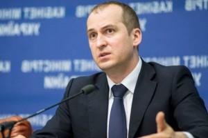 Павленко: МінАП готовий передати всі держпідприємства для приватизації