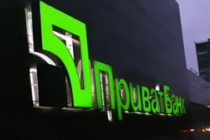 Агентство Standard & Poor's підвищило рейтинги Приватбанку