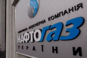 «Нафтогаз» збільшить суму, яку вимагає від «Газпрому» в суді