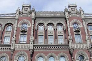 НБУ передав одному зі своїх комітетів право застосовувати заходи до банків