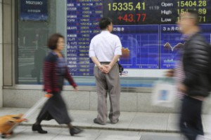 Банк Японії не змінив монетарний курс