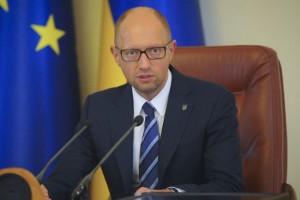 Яценюк закликав Раду прийняти весь пакет законів для безвізового режиму з ЄС