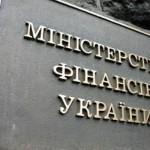 Банкам пропонують реструктуризувати заборгованість на 200 млрд грн