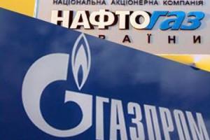Демчишин: Україна в п'ятницю обговорить у Парижі зимовий газовий пакет