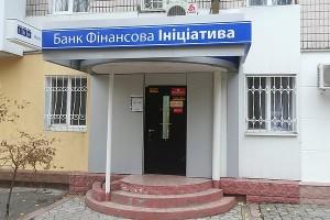 Суд заборонив ліквідацію неплатоспроможного банку Бахматюка