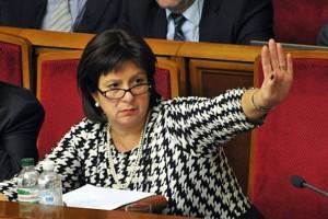 Яресько підпише договір з ЄБРР про кредит для Нафтогазу