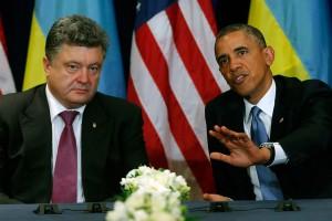 Вашингтон надасть Києву кредит в $ 1 млрд в листопаді