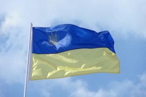 Нацбанк України чекає від МВФ «рятівного траншу»