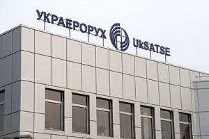 На Україну підрахували втрати від заборони польотів до Росії