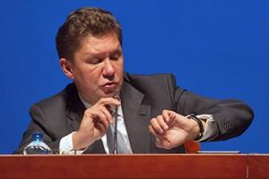 «Газпром» нагадав Києву про припинення поставок за відсутності передоплати