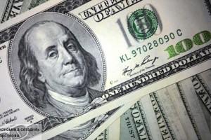 Долар падає на міжнародних ринках