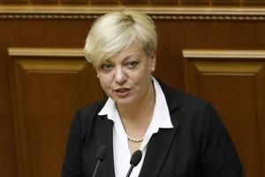 Гонтарєва пообіцяла підйом економіки в 2016 році
