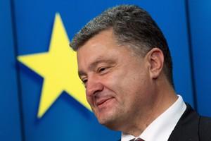ЄС завершив підготовку до приєднання України до зони вільної торгівлі