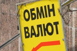 В Україні масово скуповують долари