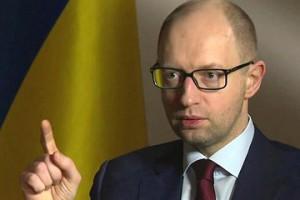 Яценюк: Приватизація Одеського припортового заводу зупинена