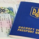 ЄС скасує візи для України в 2016 році
