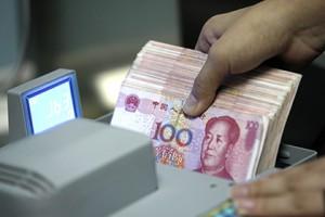 Китай знову девальвував свою національну валюту
