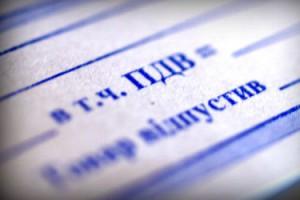 Сума боргу з відшкодування ПДВ зменшилася до 15 млрд грн