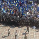 Мітингувальники біля Верховної Ради в Києві вимагають відставки уряду