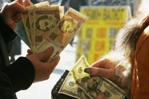 Національний банк зміцнив курс гривні одразу на 54 копійки