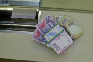 В Україні ліквідують ще два банки