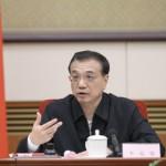 Китай виступив за створення зони вільної торгівлі в рамках ШОС