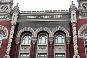 Нацбанк Украины в 2015 году купил на межбанковском валютном рынке $1,6 млрд