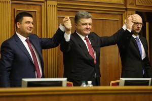Порошенко, Яценюк і Гройсман зробили заяву про відставку прем'єра