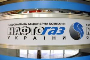 Кабмін передав управління «Нафтогазом» Міністерству економрозвитку