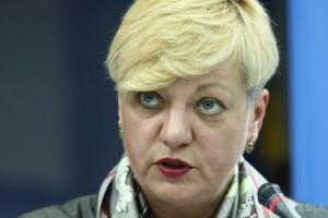 Гонтарєва пояснила, чим загрожує Україні не прийняття узгодженого з МВФ бюджету