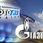 «Газпром» и «Нафтогаз» обсудили условия закупки российского газа и его транзит в 2016 году