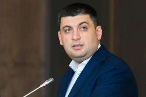 Рада не приняла законопроекты, связанные с госбюджетом
