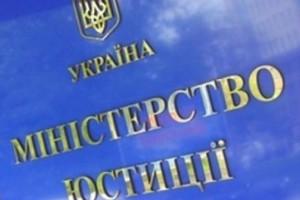 НАБ получил доступ к реестру актов гражданского состояния