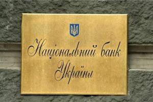 В Украине подвели итоги экономического развития в ноябре