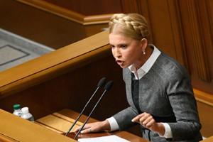 Тимошенко рассказала о продаже голосов за бюджет-2016
