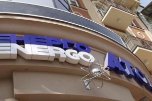 «Энергоатом» взял у двух банков кредиты на $85 миллионов