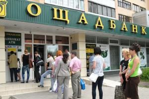 Ощадбанк: «дочка» Сбербанка РФ переименовалась незаконно