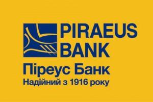 Пиреус Банк приостановил сотрудничество с MasterCard