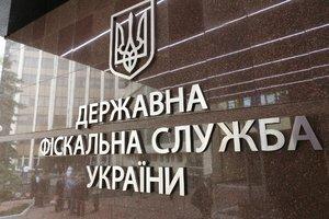 ГФС разъяснила нюансы уплаты авансового взноса по налогу на прибыль