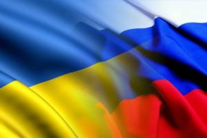 МЭР: товарооборот между РФ и Украиной упал на 80%