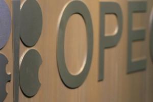 Як саміт ОПЕК впливає на ринок нафти