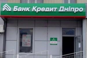Агрохолдинг KSG Agro реструктуризував кредит на $ 6.5 млн у банку «Кредит Дніпро»