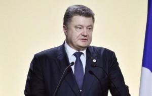 Зона вільної торгівлі з ЄС створить Україні великі можливості